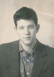 Москва, 1961 г.