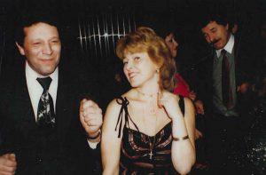Новогодняя ночь, 1986 г.